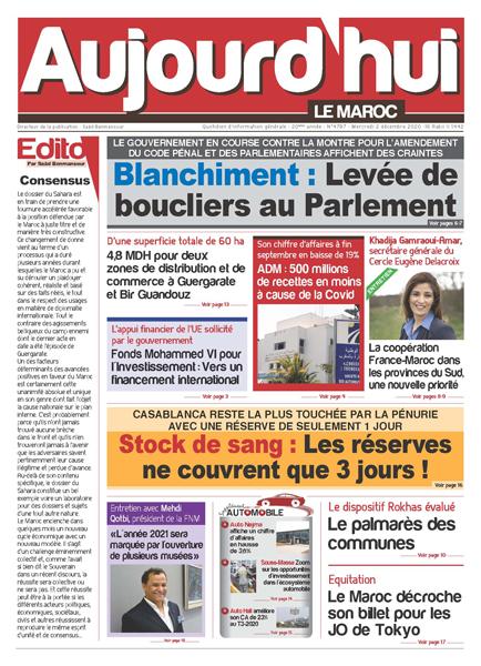 Journal Électronique du Mercredi 2 décembre 2020