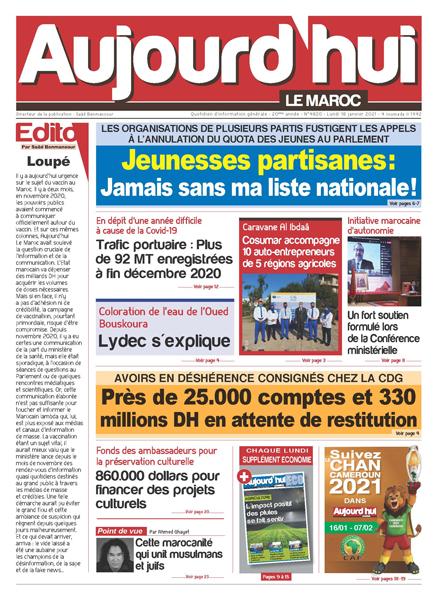 Journal Électronique du Lundi 18 Janvier 2021