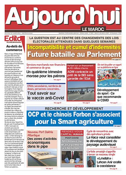Journal Électronique du Mardi 5 Janvier 2021
