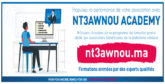 Programme d'e-learning au profit des associations : AtlantaSanad Assurance lance Nt3awnou Academy
