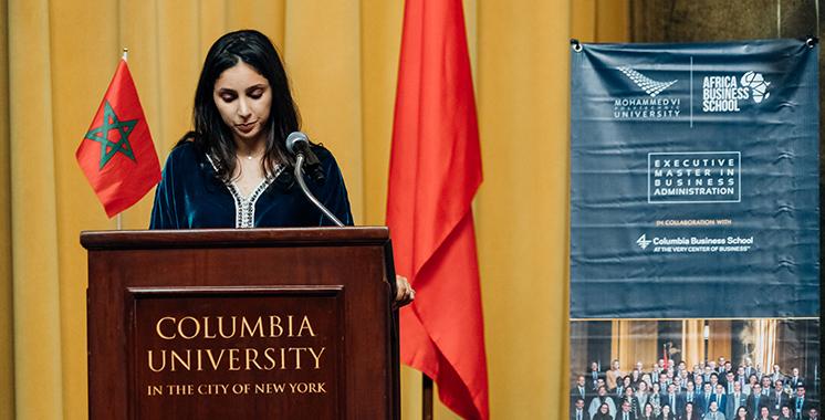 Pour la 5ème promotion de son MBA : Africa Business School s'associe à la Columbia Business School