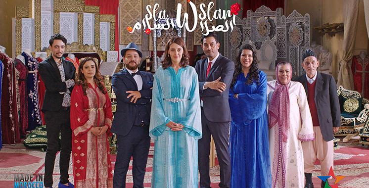 Nouvelle série réalisée par Zakia Tahiri : «Sla W Slam», une première production nationale tournée à Bejaad