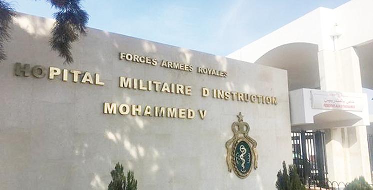 Première opération de chirurgie en réalité augmentée  à l'Hôpital militaire Mohammed V de Rabat