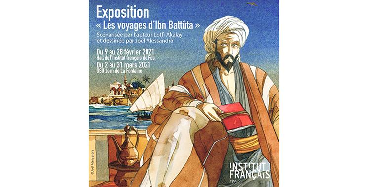L'IF de Fès : Une programmation  culturelle autour d'Ibn Battûta