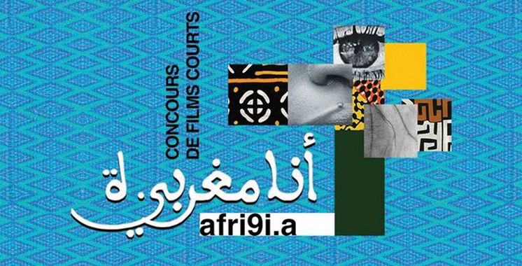 L'IF du Maroc lance le concours «Ana maghribia»