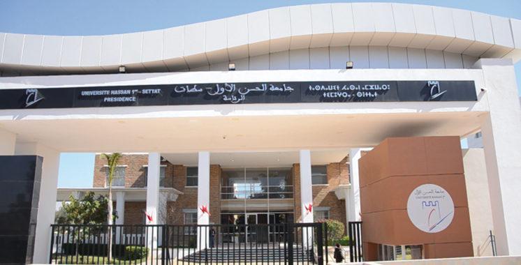 Lancement des travaux de construction  de l'Institut des sciences du sport à Settat