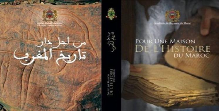 Un nouveau beau livre documente l'intérêt de la création d'une Maison de l'histoire du Maroc