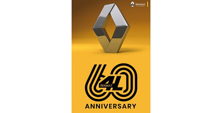 Renault célèbre les 60 ans de la 4L
