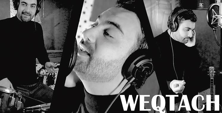 Weqtach de Nasr Mégri, déjà un 2ème  single pour 2021