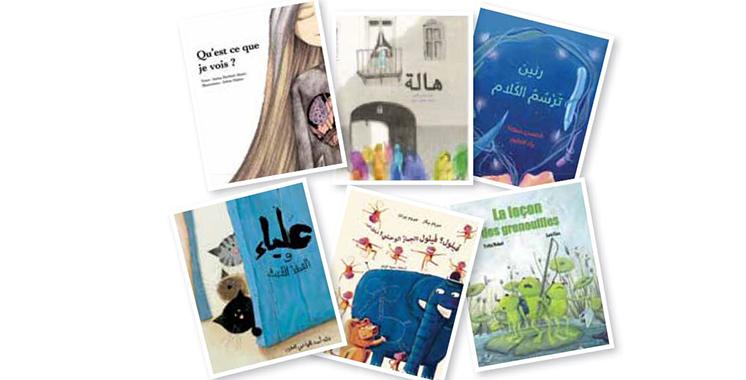 Yanbow Al Kitab Lance «Une Bibliothèque/Une Famille»