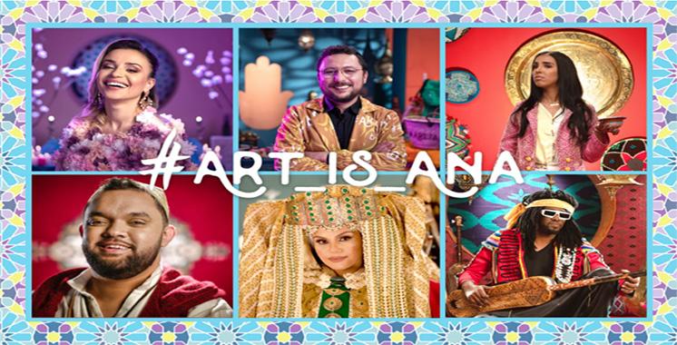 Artisanat : Lancement de la campagne #Art-is-ana pour encourager le «consommer marocain»