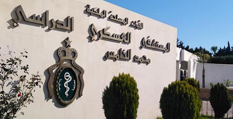 L'Hôpital militaire Mohammed V  participe à une tournée mondiale  de chirurgie holographique
