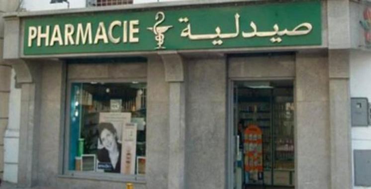 Les fermetures de pharmacies se multiplient