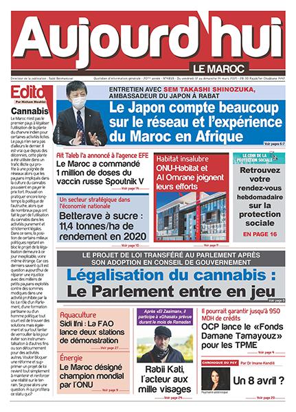 Journal Électronique du vendredi 12 au dimanche 14 Mars 2021