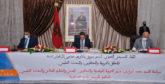 Les enjeux qualitatifs,  une priorité de l'AREF  de Rabat-Salé-Kénitra