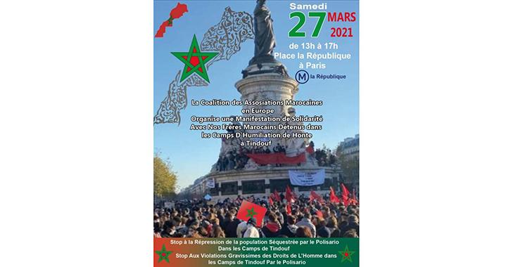 Tindouf : Une manifestation de soutien aux Marocains séquestrés