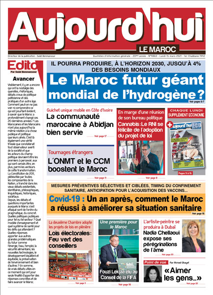 Journal Électronique du Lundi 15 Mars 2021