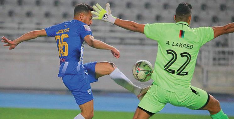 Coupe du Trône : L'AS FAR donne rendez-vous  au Raja en quarts de finale