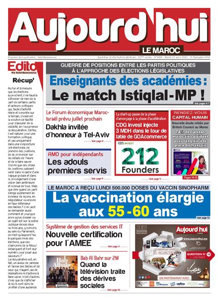 Journal Électronique du Mardi 27 avril 2021