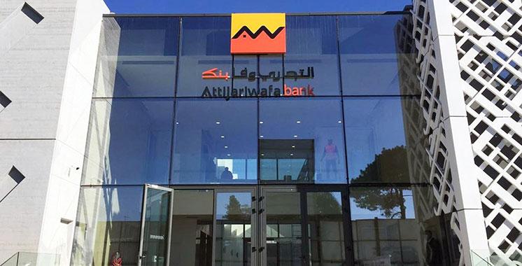 Intelaka : Presque la moitié des financements octroyée par Attijariwafa bank