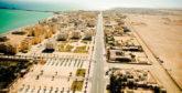 Projet de la CMC de Dakhla : Omnium Technologique suivra les travaux de construction