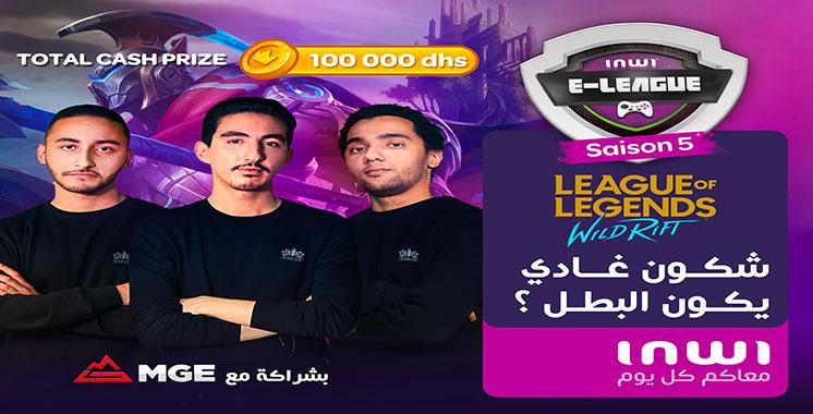 Gaming : La inwi e-league fête  le retour de la 5ème saison