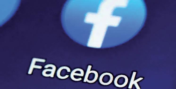 A l'occasion du mois de Ramadan,  les applications Facebook célèbrent le #MonthofGood