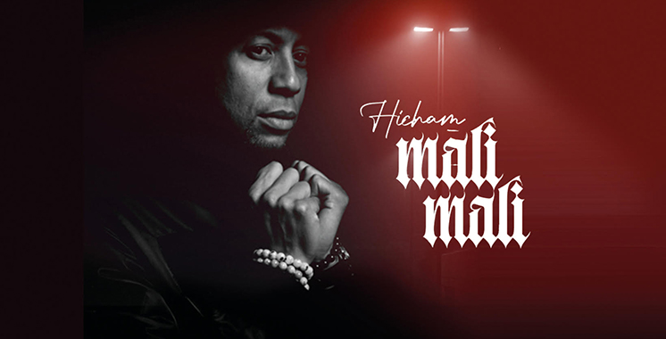 Hicham Idelcaid chante  «Mali Mali»