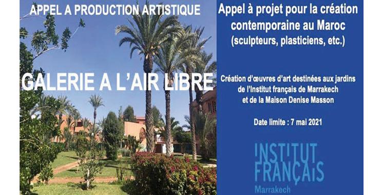 L'Institut français de Marrakech lance  sa «Galerie à l'air libre»!
