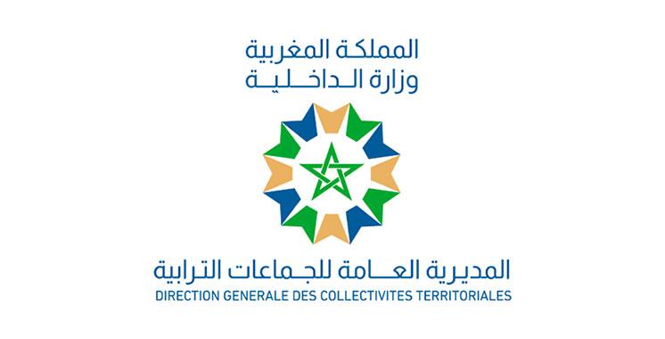 Mise en place de la loi 55.19 : Voici le dispositif d'accompagnement de la direction des collectivités territoriales