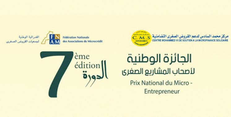 La 7ème édition du Prix national du  micro-entrepreneur le 7 avril à Casablanca