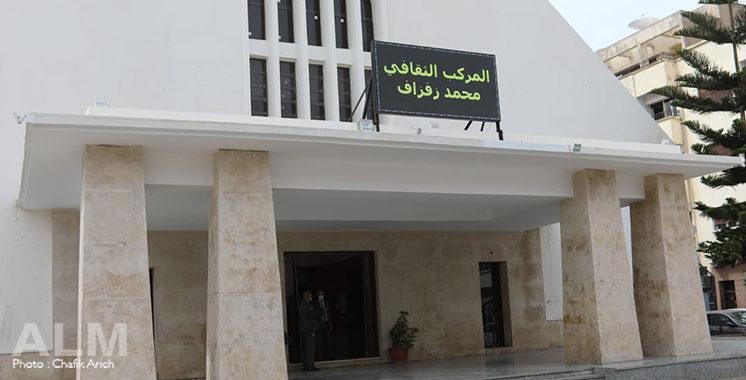 La-nouvelle-vie-du-Complexe-culturel-Mohamed-Zefzaf-4