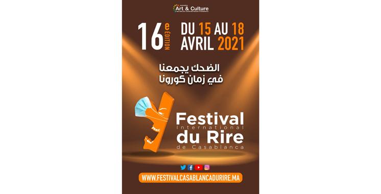 Le Festival du rire de Casablanca du 15 au 18 avril en distanciel