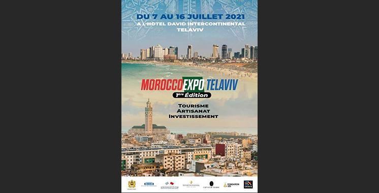 Dakhla invitée d'honneur à Tel-Aviv