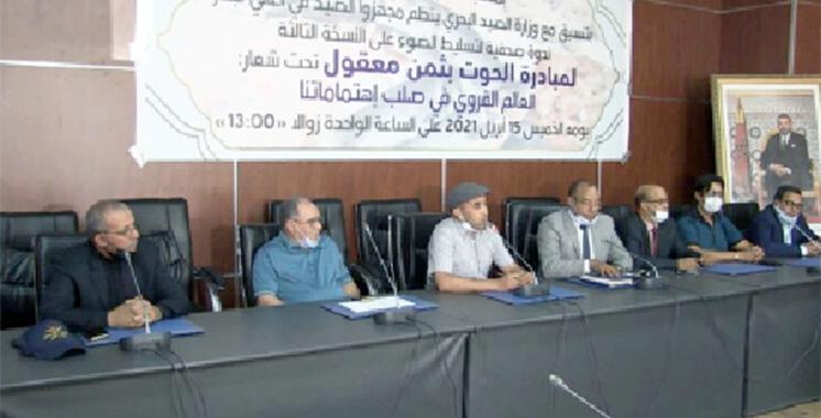 Opération «poissons à prix raisonnable» : 3500 tonnes de poissons injectées dans  le marché national