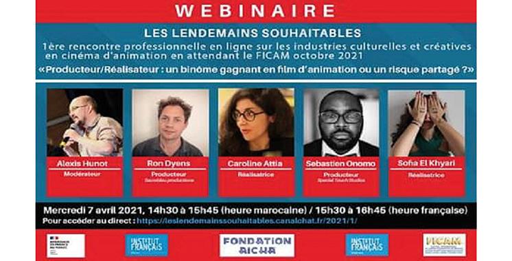Initié par l'IF de Meknès  / «Les lendemains souhaitables » : Pour la structuration des industries culturelles au Maroc