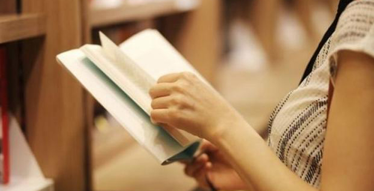 Prix universitaire de la lecture : Six étudiants lauréats  de la première édition