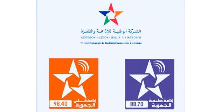 Les radios historiques de Fès et Tanger désormais en 24/24