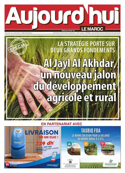 Spécial Agriculture : Al Jayl Al Akhdar, un nouveau jalon du développement agricole et rural