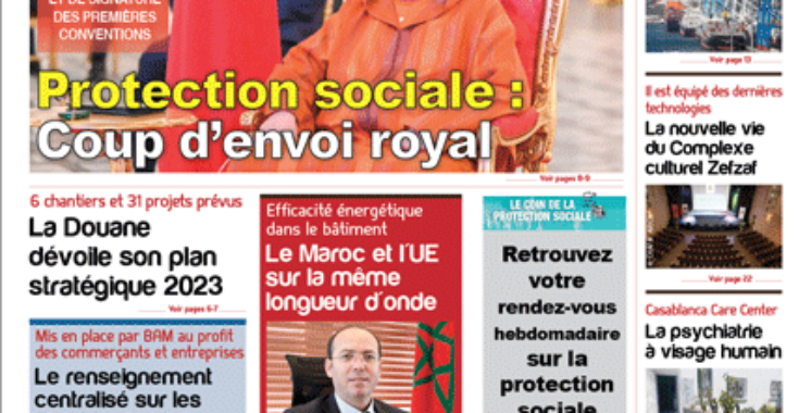 Journal Électronique du Vendredi 16 avril 2021