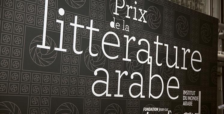 Prix de la littérature arabe : L'IMA lance  la 9ème édition