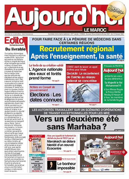 Journal Électronique du jeudi 13 au dimanche 16 mai 2021