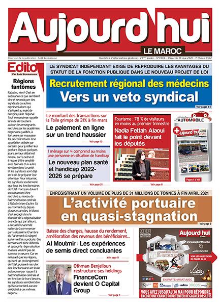 Journal Électronique du Mercredi 19 mai 2021