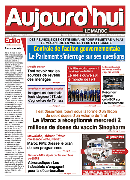 Journal Électronique du Jeudi 20 mai 2021