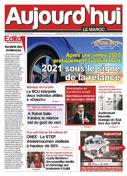 Journal Électronique du Mercredi 26 Mai 2021