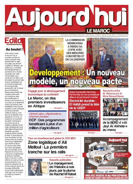 Journal Électronique du Jeudi 27 Mai 2021