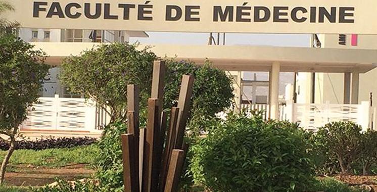 Ouverture en septembre de la faculté de médecine de Laâyoune