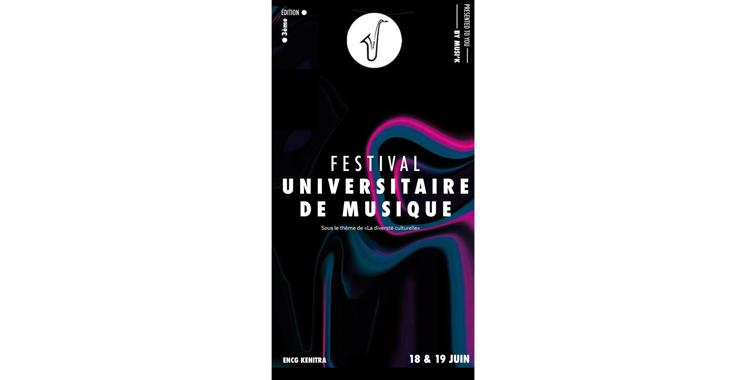 Festival universitaire de musique de l'ENCG Kénitra : Une troisième édition  pour aiguiser l'art de  l'écoute