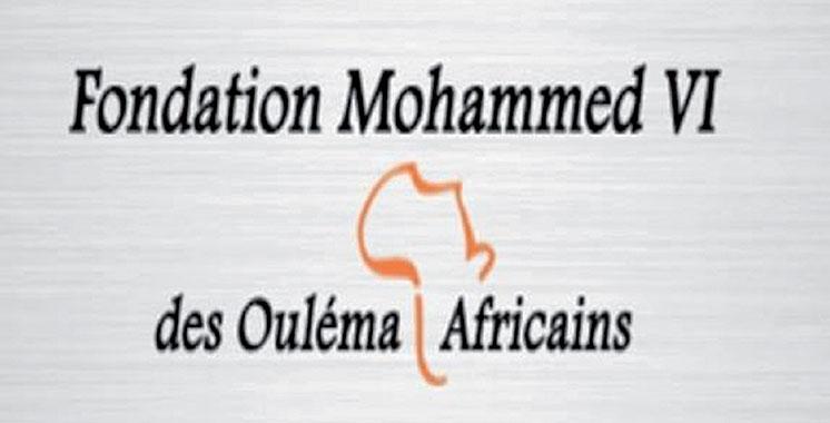 Fondation Mohammed VI des oulémas africains : Les locaux de la section Sénégal inaugurés