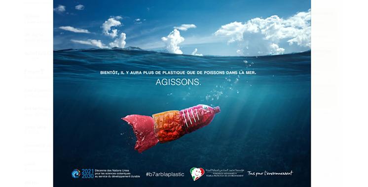«B7arblaplastic»: La Fondation Mohammed VI pour la Protection de l'Environnement renforce son action